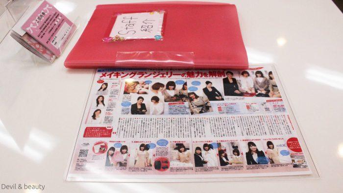 maruko-shinjyuku14-e1484475110486 - image