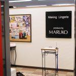 maruko-shinjyuku3-150x150 - image