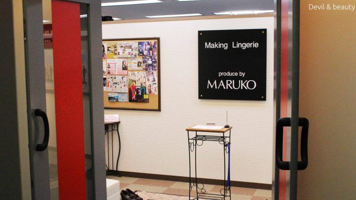 maruko-shinjyuku3-e1483519258403 - image
