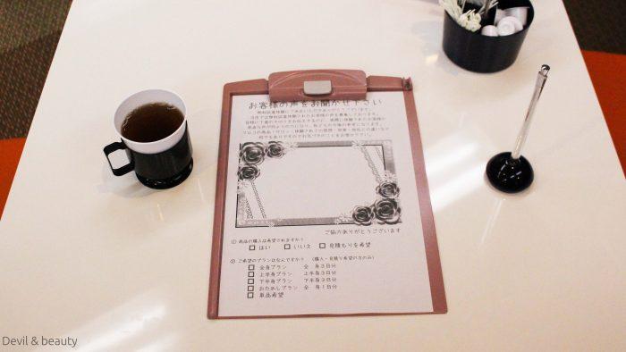 maruko-shinjyuku4-e1483521332956 - image