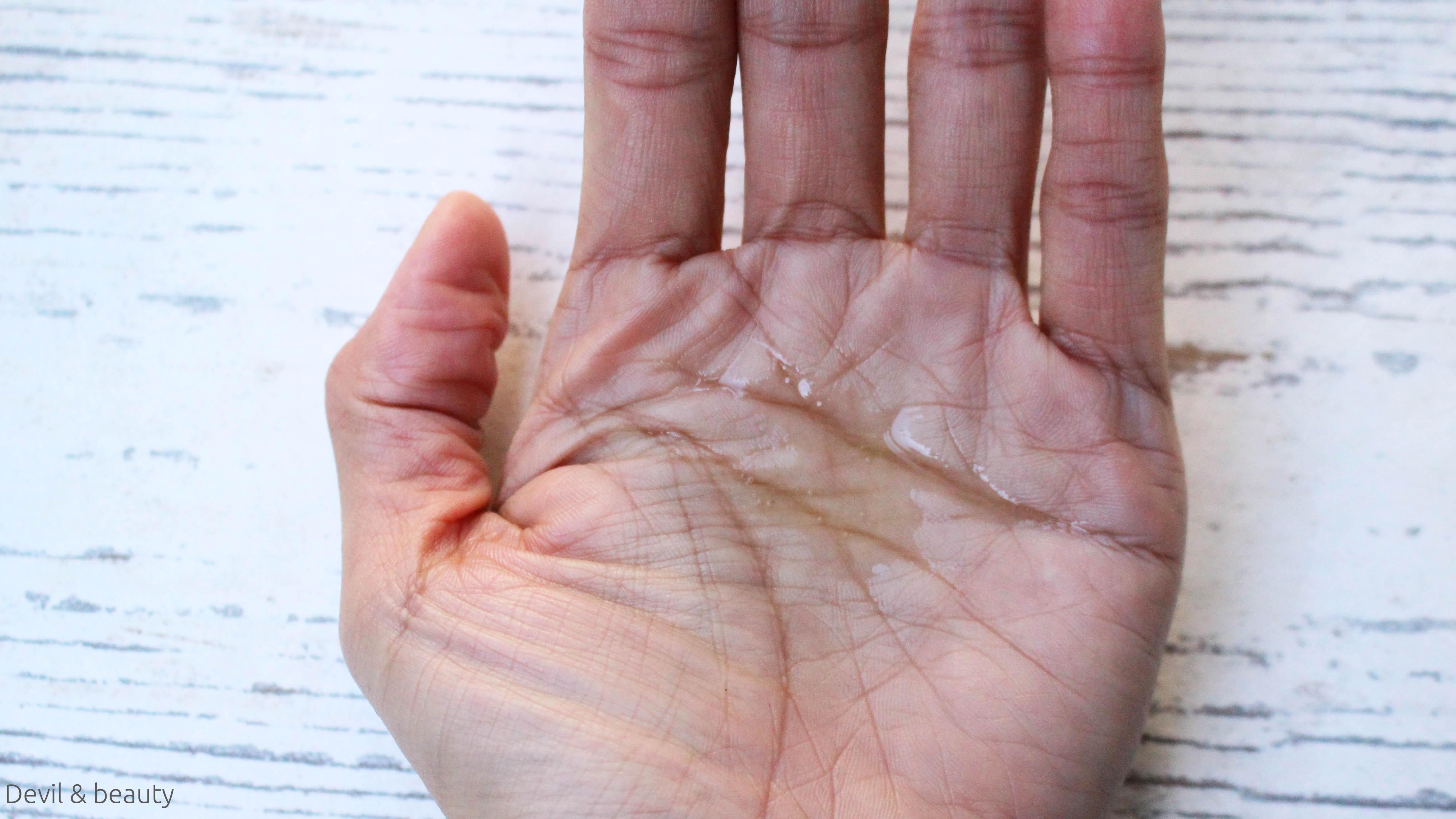 melvita-argan-oil11 - image