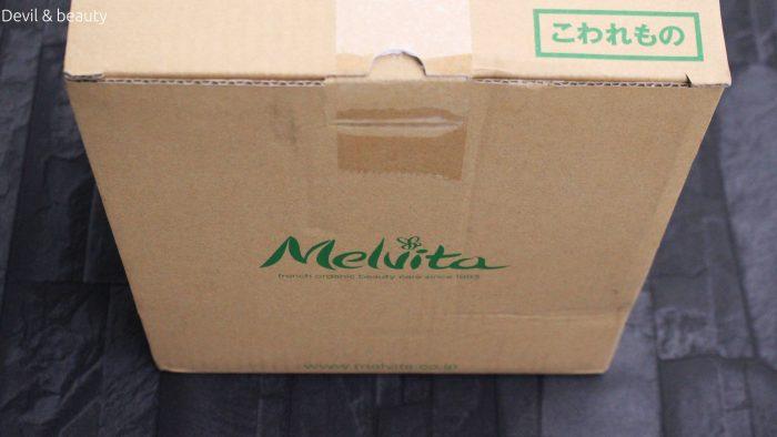 melvita-nectar-blanc-duo5-e1495022146213 - image