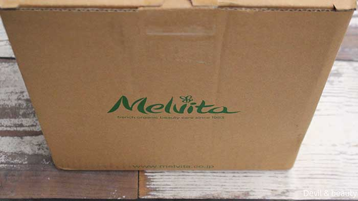melvita-rose-scrub2 - image