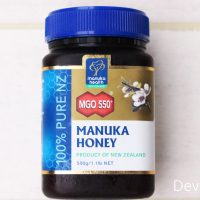 mgo550-manuka-honey1-200x200 - image