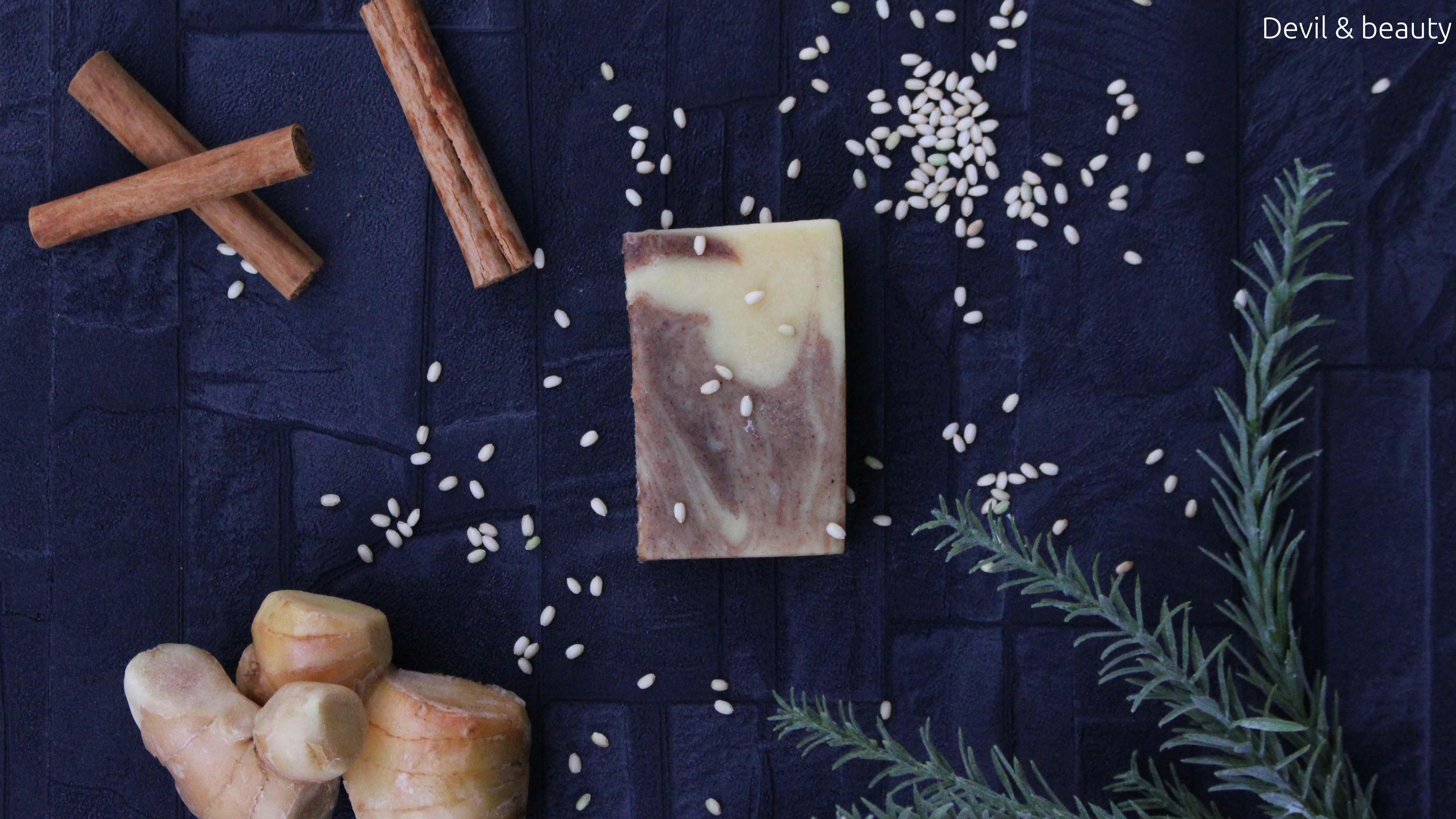 moon-soap-malaika2 - image