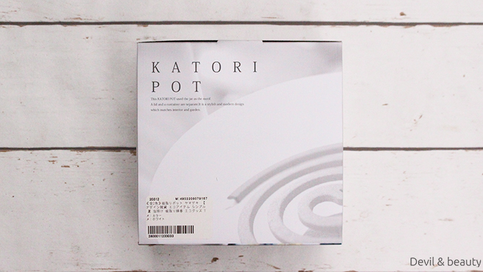 mosquito-coil-and-pot13 - image