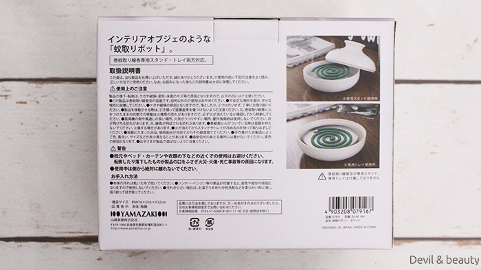 mosquito-coil-and-pot15 - image