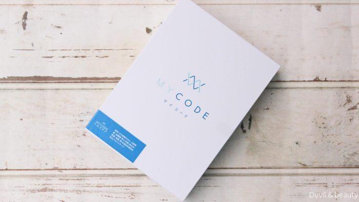 mycode-healthcare3-e1470475627599 - image
