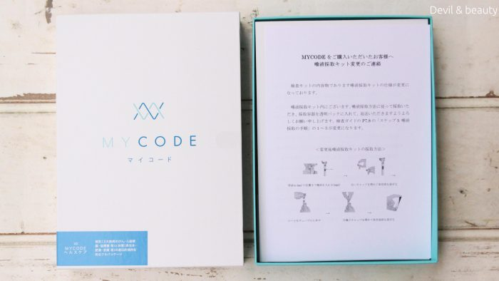 mycode-healthcare4-e1470381876807 - image