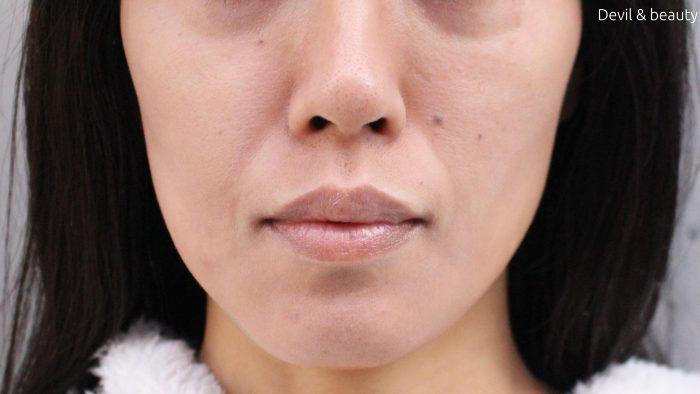 natura-glace-makeup-cream13-e1482140063807 - image