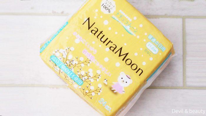 natura-moon-normal-pad1