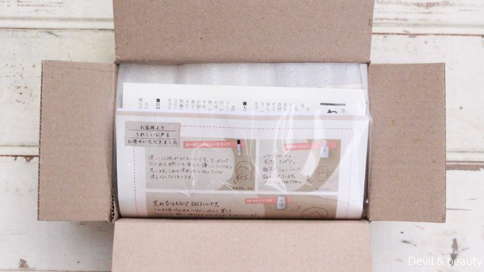 neo-natural-aroma-sachet2-e1496065189109 - image