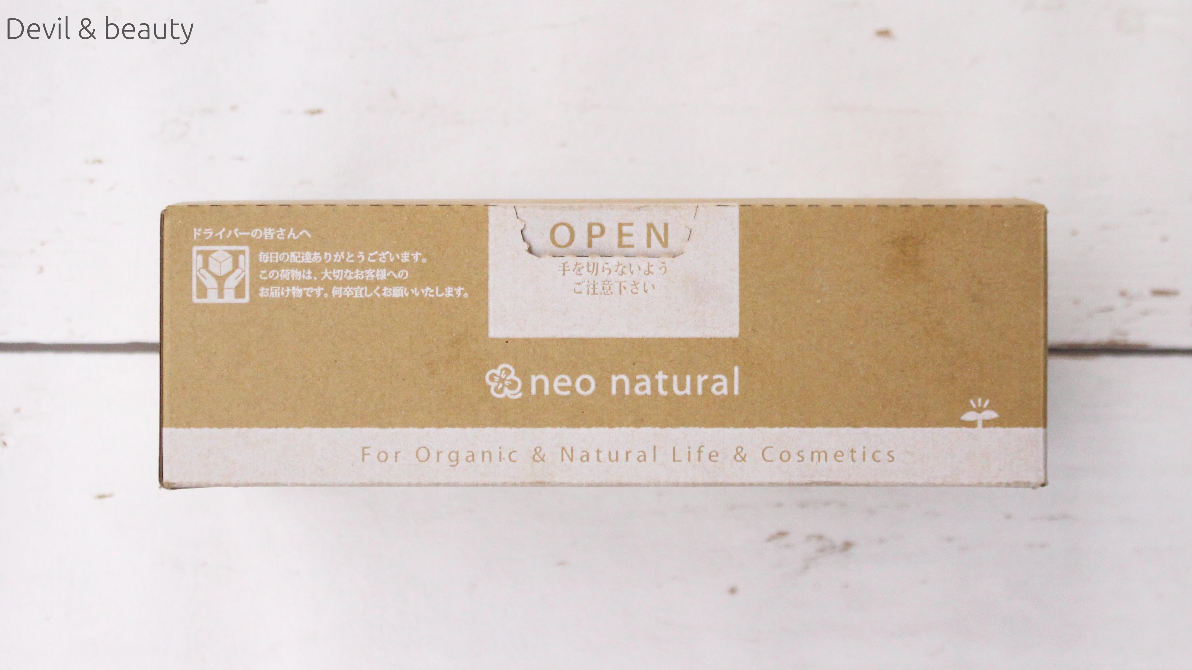 neo-natural-herbal-soap2 - image