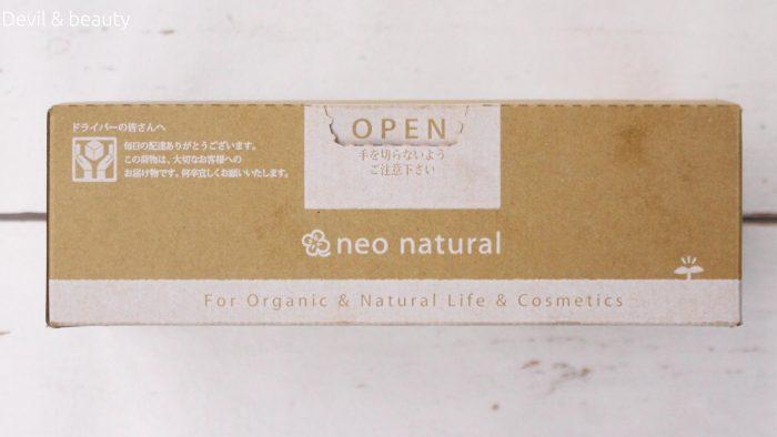 neonatural-healing-lotion2-e1494148200481 - image