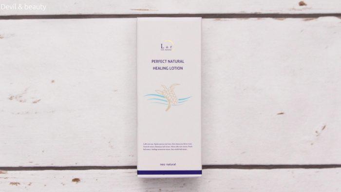 neonatural-healing-lotion5-e1494148240337 - image