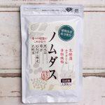 nomudasu3-150x150 - image
