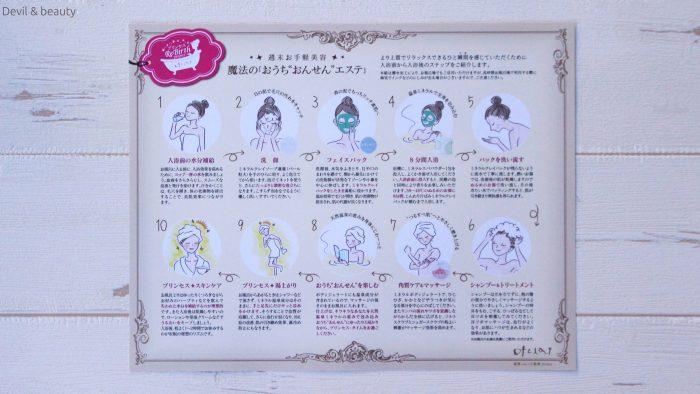 ofclay-princess10