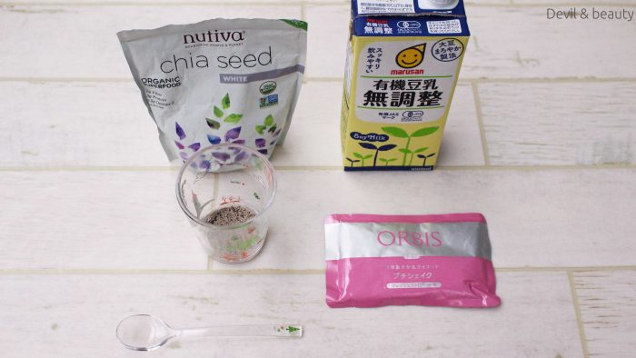 orbis-of-petit-shake-with-chiaseed1-e1474013088795 - image