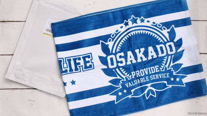 osakado-towel1 - image