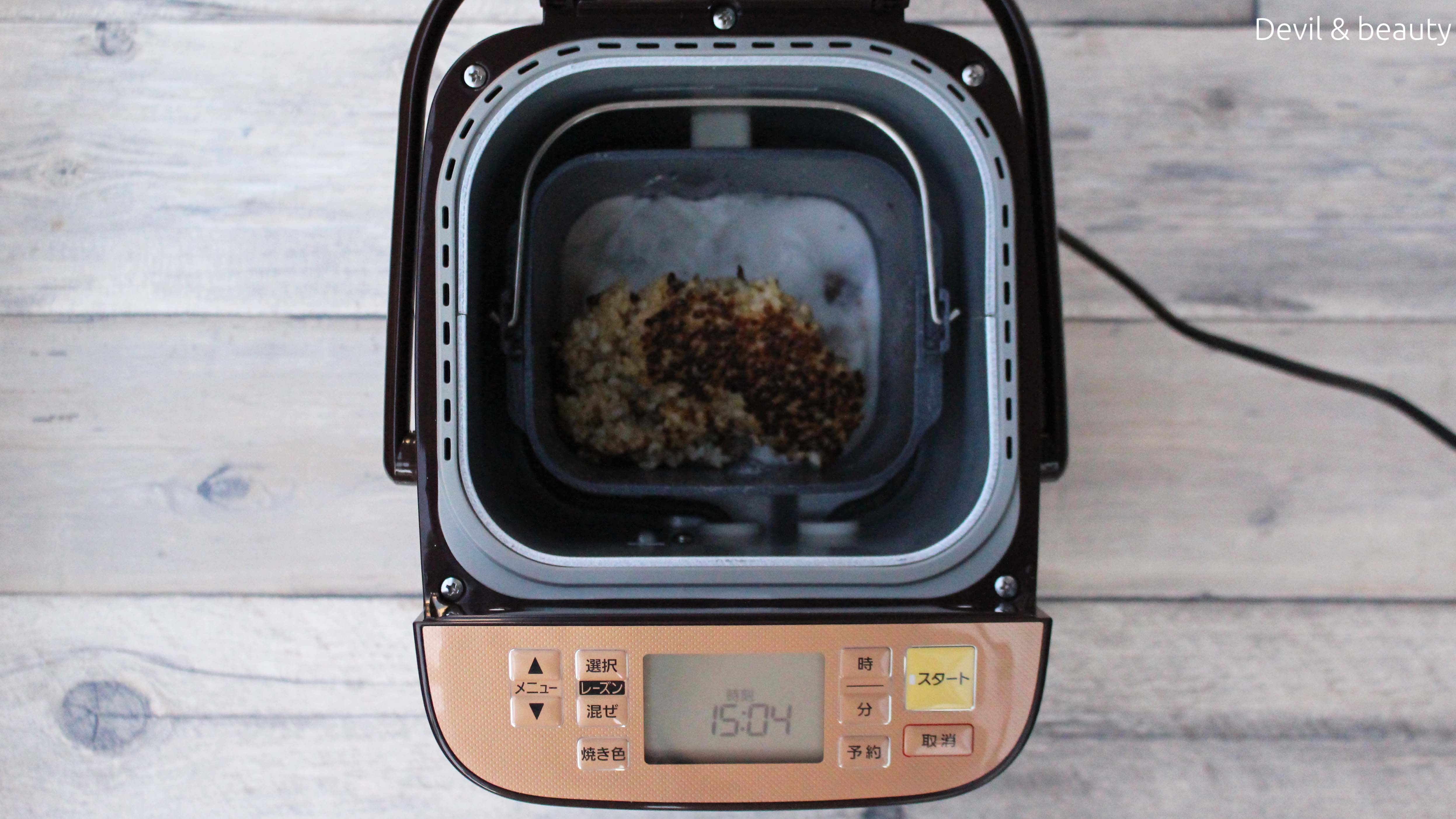 panasonic-sd-bmt1001-rice-bread5 - image