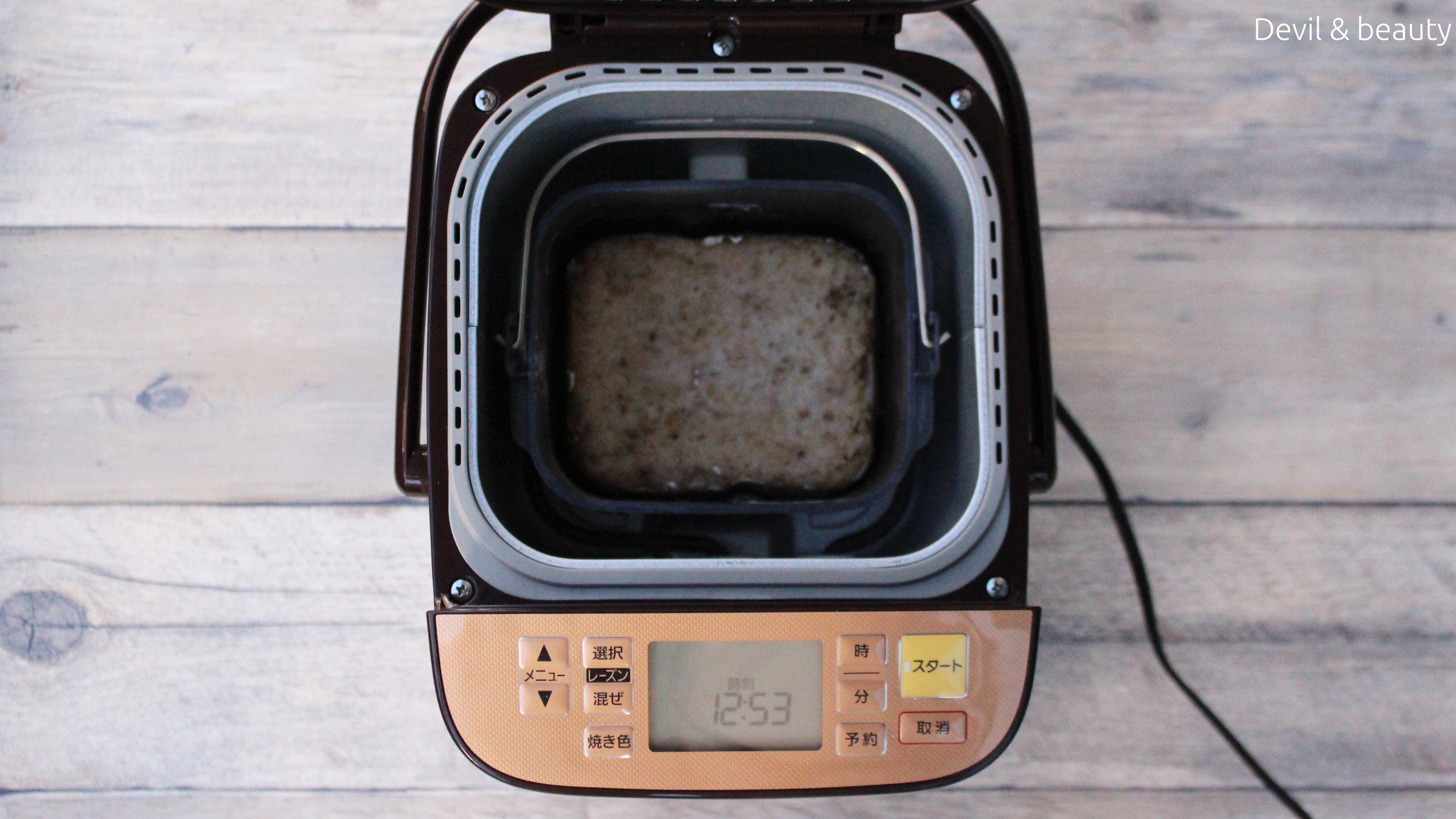 panasonic-sd-bmt1001-rice-bread9 - image