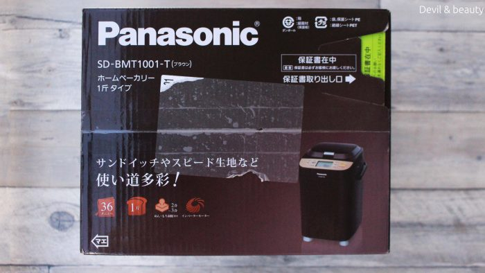 panasonic-sd-bmt1001-t-4