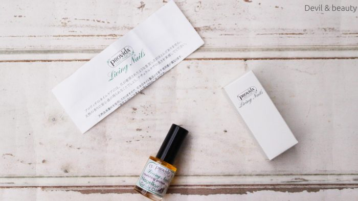 provida-organics-living-nails5-e1474796689342 - image