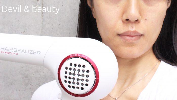 repronizer-vs-hairbeauzer2-1-e1489671253464 - image