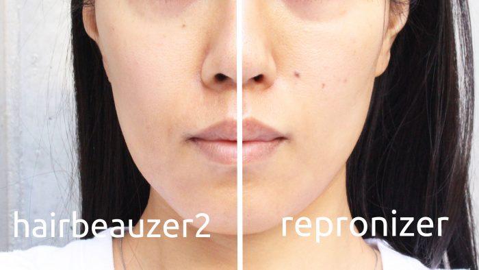repronizer-vs-hairbeauzer2-4-e1489671431686 - image