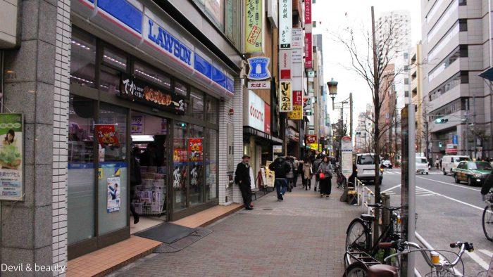 rize-clinic-shinjyuku2-e1486370056532 - image