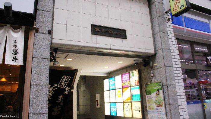 rize-clinic-shinjyuku3-e1486370082234 - image