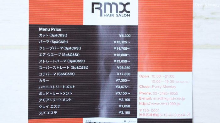 rmx10