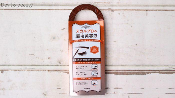 scalp-d-pure-free-eyebrow5-e1478250297806 - image
