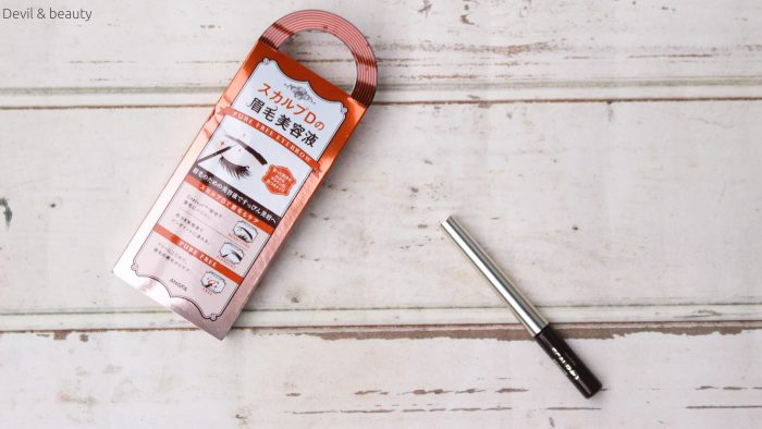 scalp-d-pure-free-eyebrow8-e1478249345564 - image