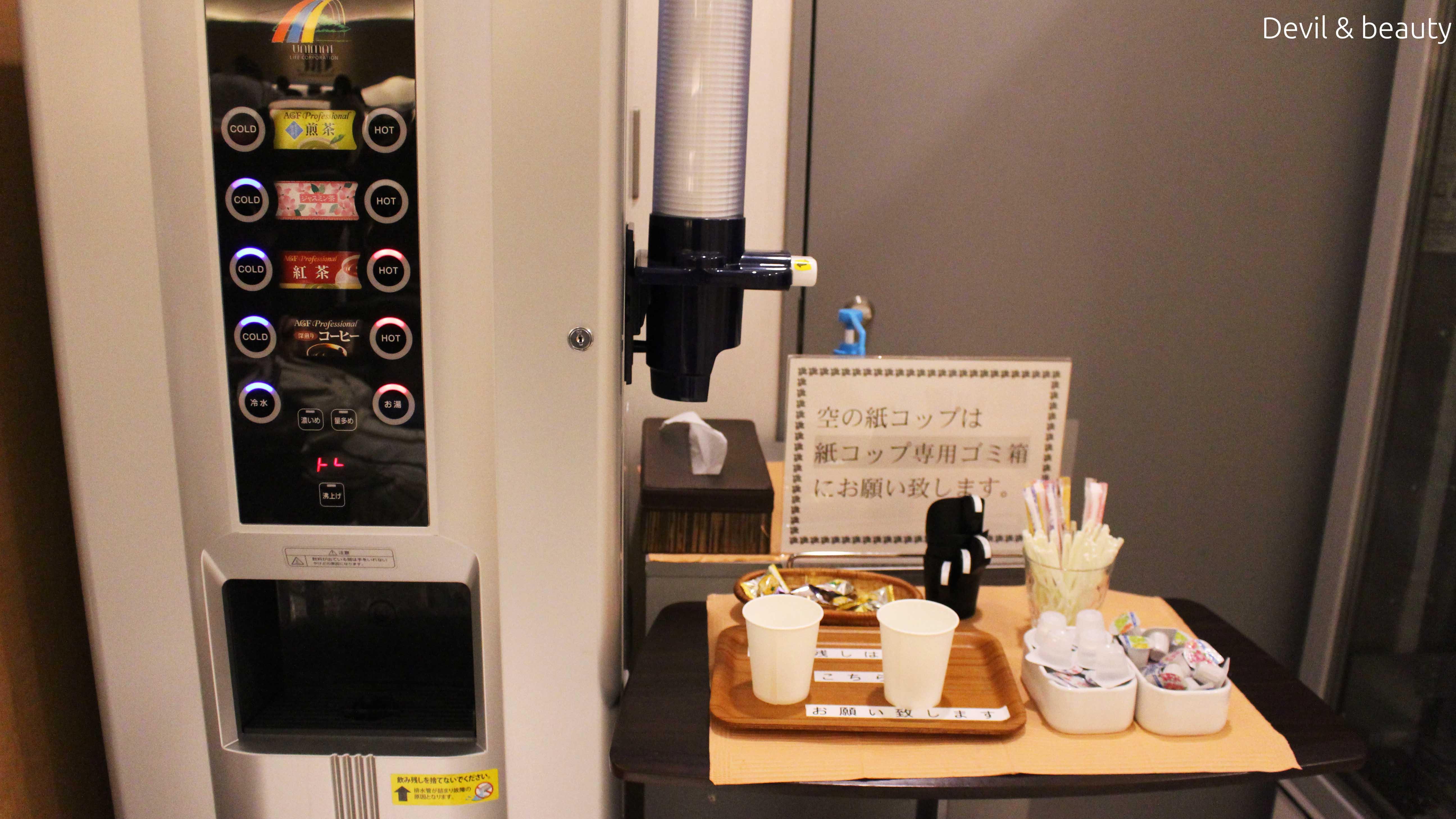 shonan-beauty-clinic-shinjuku5 - image