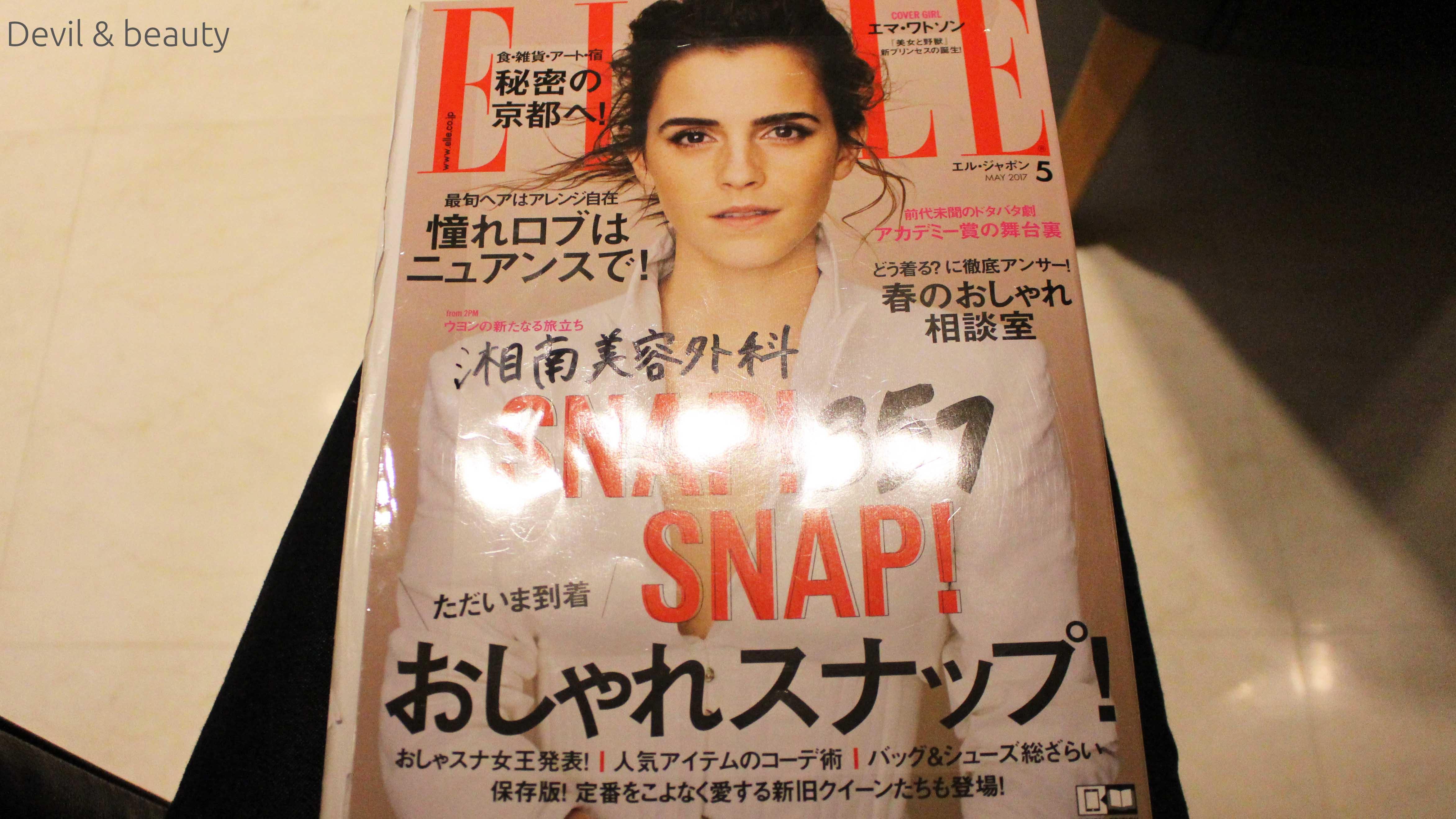 shonan-beauty-clinic-shinjuku6 - image