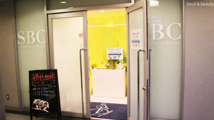 shonan-beauty-surgery-shinagawa5-e1483434075474 - image