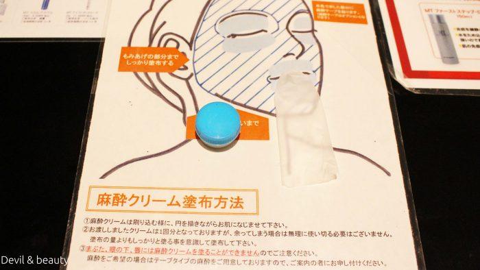 shonan-cosmetic-surgery-omotesandou-fraxel-co2-laser5-e1473653643683 - image