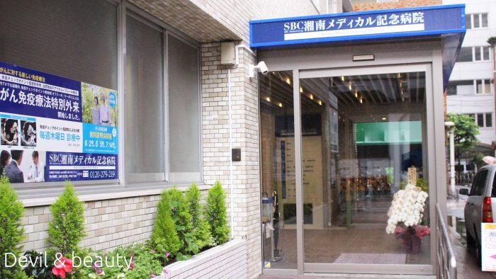 shonan-cosmetic-surgery-ryogoku2