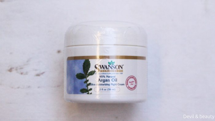 swanson-arganoil-night-cream6-e1494674050298 - image