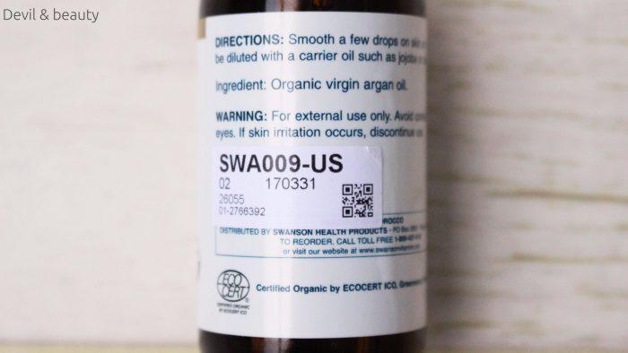 swanson-organic-argan-oil5-e1478079346280 - image