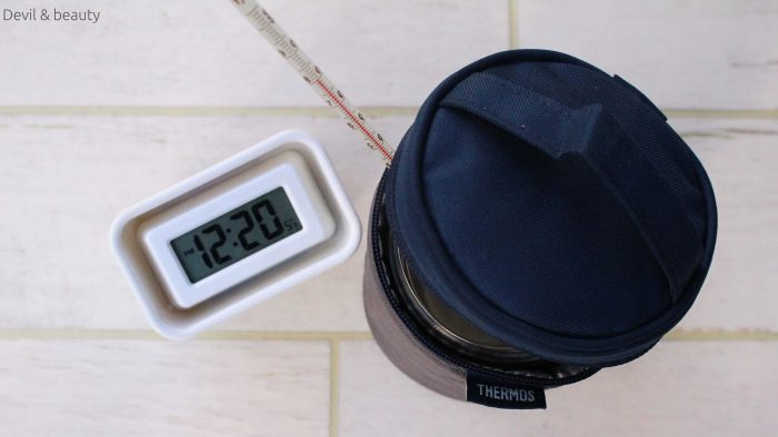 thermos-jbm501-16-e1480576775871 - image