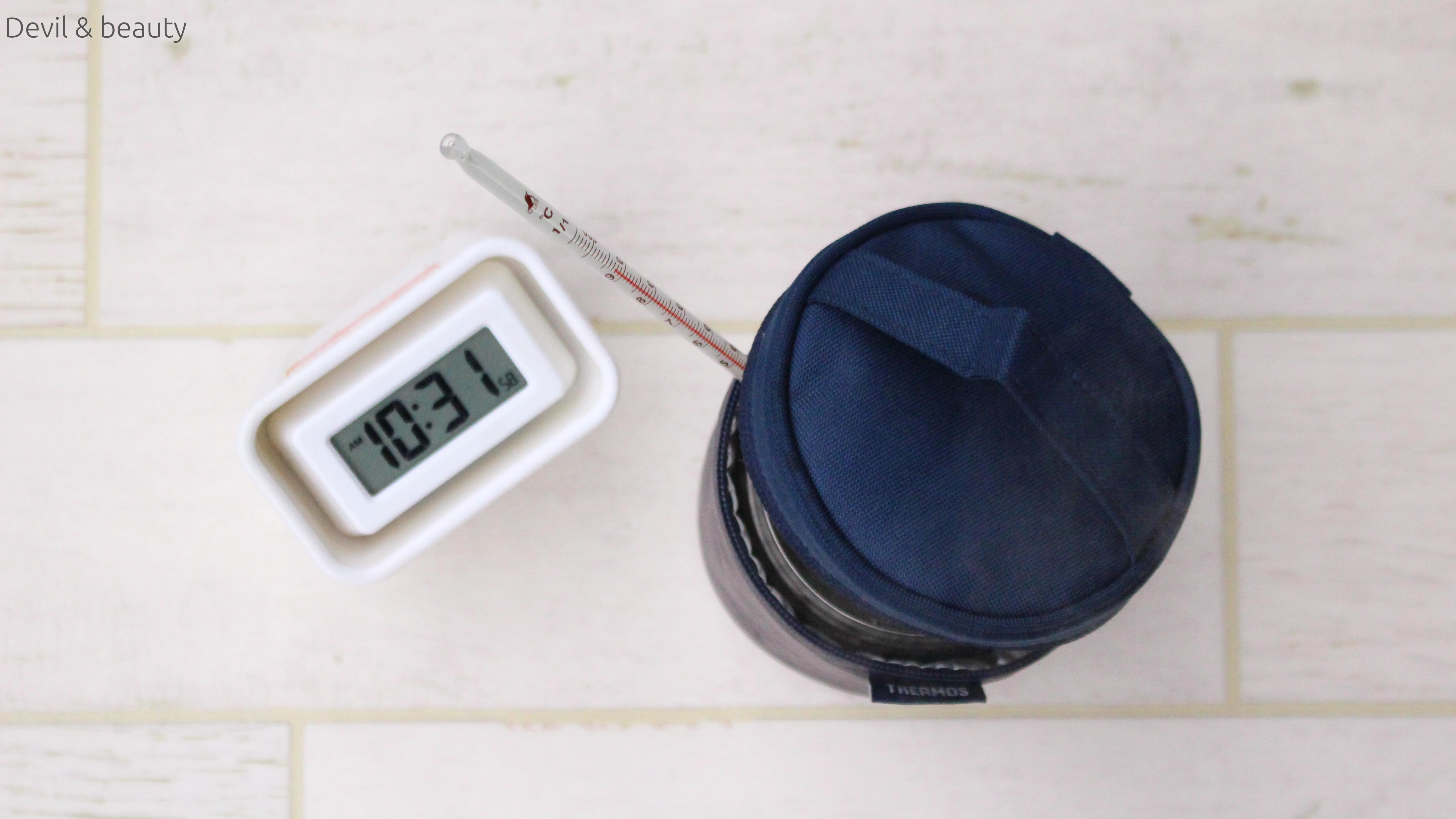 thermos-jbm501-6h-2