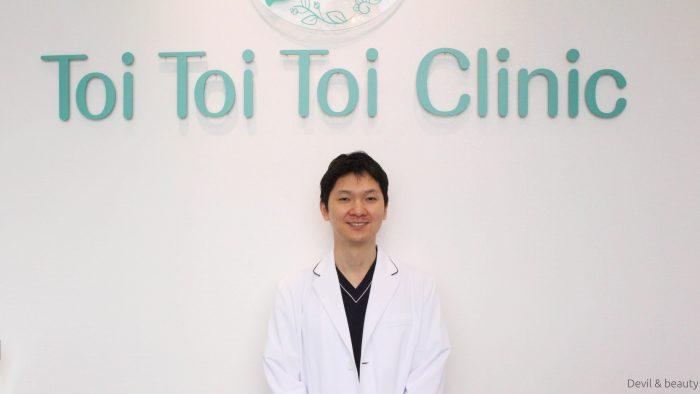 toitoitoi-clinic5-e1474903847244 - image