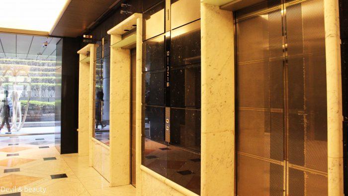 tokyo-beauty-clinic4-e1484205540473 - image