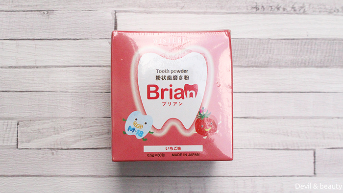 tooth-powder-brian5 - image
