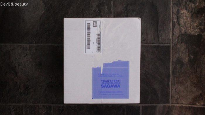 weleda-lavender-bath-milk1-e1488366545441 - image