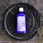 ヴェレダ(weleda)ラベンダーバスミルク入浴剤の口コミ