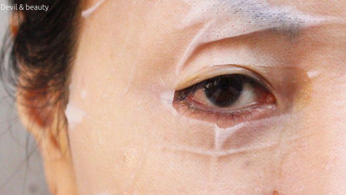 yukeido-coenzymeq10-mask10-e1487604409806 - image